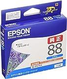 EPSON 純正インクカートリッジ  ICC88 シアン