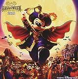 東京ディズニーシー ディズニー・ハロウィーン 2010
