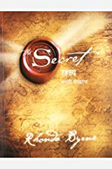 The Secret(Marathi) Paperback