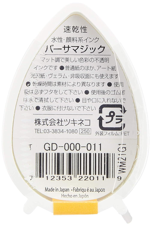 Versamagic Dew Drop Tamponcini dinchiostro Tsukineko Ink Pad Mango Madness