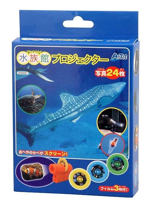 Proyector de acuario (Renovacioen)