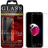 [CASEBANK] iPhone7 専用 液晶保護 強化ガラスフィルム 日本製素材 ドラゴントレイル X 指紋/飛散防止
