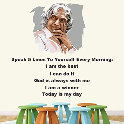Stickme Pvc Vinyl Abdul Kalam Office Inspirational Motivational Quotes Wall Sticker Sm771 Multicolour 110 X 100 Cm Amazon In Home Kitchen