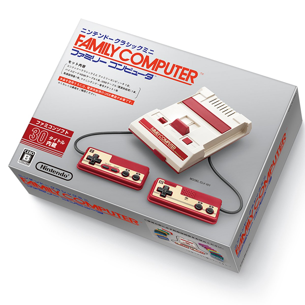 ニンテンドークラシックミニ ファミリーコンピュータ