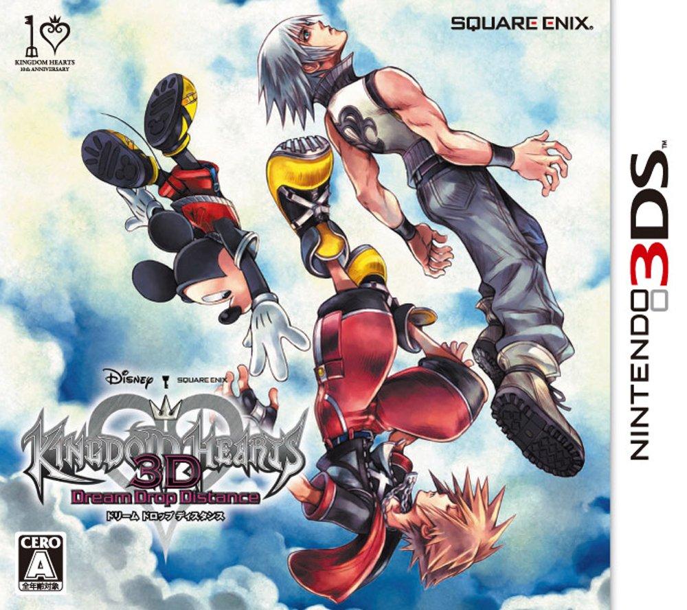 Kingdom Hearts 3D: Dream Drop Distance [Japan Import]