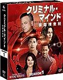 クリミナル・マインド 国際捜査班 シーズン1 コンパクト BOX [DVD]