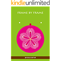 DIY stringart SAKURA: frrame by frame advance frame by frame advance book (Japanese Edition)