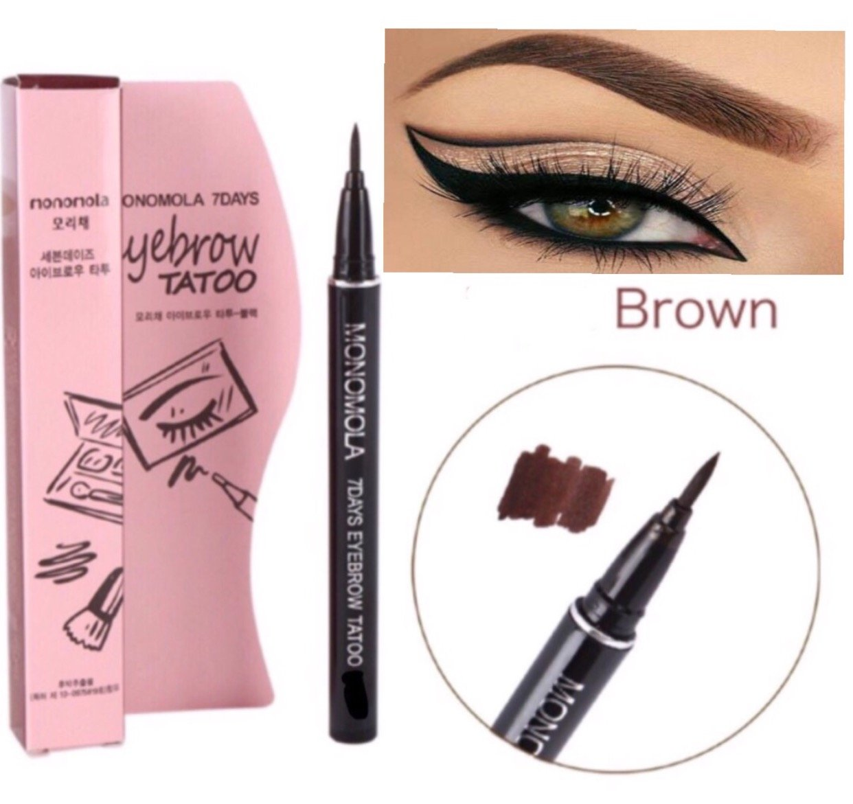 Amazon Long Lasting Waterproof Eyebrow Tattoo Pen Pencil Liner