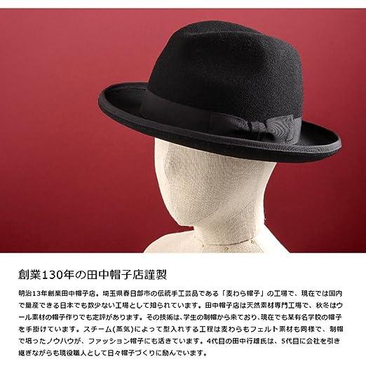Amazon | (田中帽子店) ウールホ...