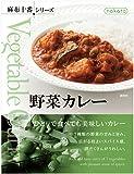 nakato 麻布十番シリーズ 野菜カレー 220g