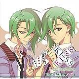 【ドラマCD】KISS×KISS collections Vol.3 バトルキス  (CV:吉野裕行)