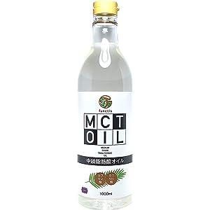 ファンクティア MCTオイル【特大=1リットル=944g入り】PET 1,000ml 中鎖脂肪酸オイル(原材料ココナッツ由来100%)functia MCT Oil 1,000ml Medium Chain Triglyceride Oil (From Coconut 100%) チブギス CIVGIS