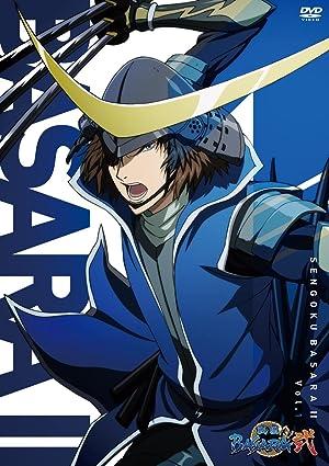 戦国BASARA弐 DVD