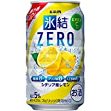 キリン 氷結ZERO シチリア産レモン 缶 350ml×24本