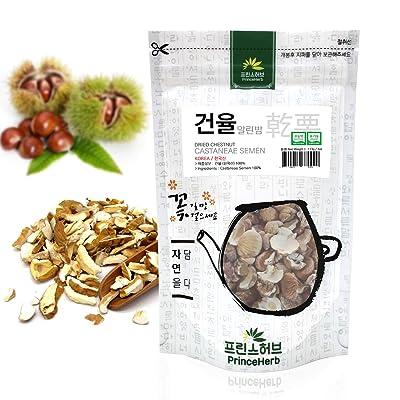 [Medicinal Korean Herb] Castaneae Semen, Dried Chestnut/건율, 말린 밤 Dried Bulk Herbs 4oz (113g) : Garden & Outdoor