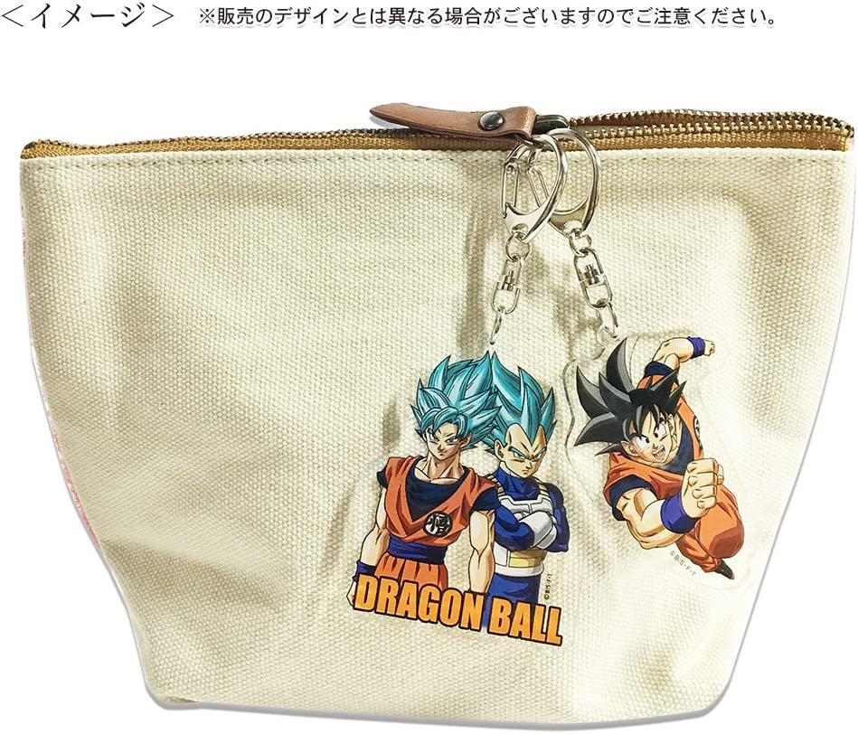 Dragon Ball Super Acrylic Keychain Vegeta Normal TEDB965 From Japan