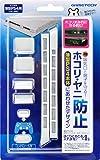 薄型PS4(CUH-2000シリーズ)用フィルター&キャップセット『ほこりとるとる入れま栓!4S(ホワイト)』