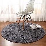 Junovo Super Soft Thick Anti-Skid Fluffy Round Children Area Rug for Living Room Bedroom Kids Room Nursery,4-Feet,Gray