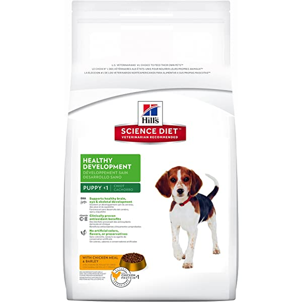 Hill's Science Diet Puppy Food, Healthy Development with