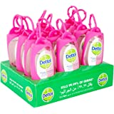 Dettol Skincare Hand Sanitizer With Jacket - 50ml, 12 Pieces