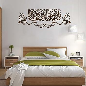 Diy Abnehmbare Islamischen Muslim Kultur Suren Arabisch Bismilliah Allah Vinyl Wand Sticker Wandtattoo Aufkleber Koran Zitate Kalligraphie Als