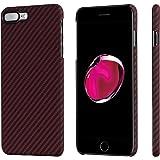 「PITAKA」iPhone8plus/iPhone7 plusケース Magcase アラミド ファイバー 防弾チョッキ素材 最薄 超軽量 傷つきにくい 耐久性 華奢 ミニマリスト 黒 赤 ブラック レッド ツイル柄 アイフォン8plus/7plusカバー