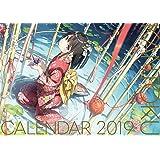 カントク アーティストカレンダー2019 ([カレンダー])