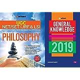 UGC NET Philosophy Arihant Latest Edition 2018 -2019