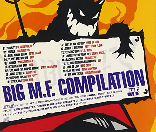 V.A. - NO BRAKES-BIG M.F. COMPILATION - Amazon.com Music