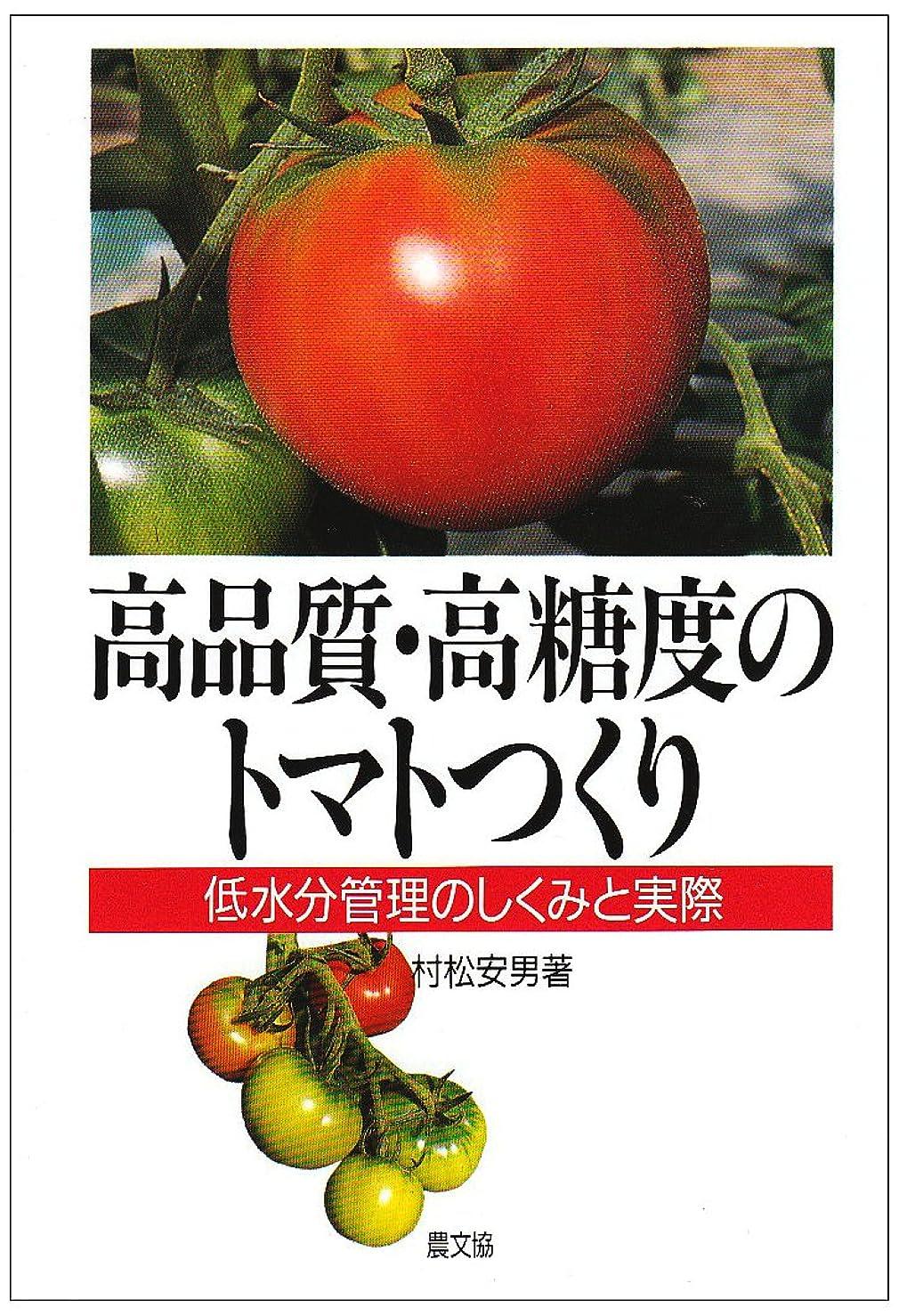 うれしい肌ちなみに症状と原因が写真でわかる 野菜の病害虫ハンドブック