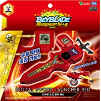 Burst B-94 Tool Digital Sword Launcher Red Takara Korea Imported