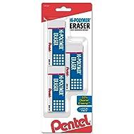 Pentel Hi-polymer Block Eraser, Large, 3 Pack, White (ZEH10BP3-K6)