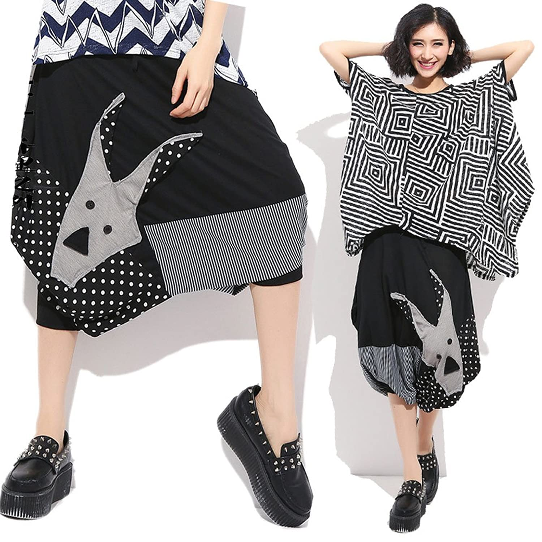 MeMoreCool Baggy Hip Hop Harem Pants Stitching Design Girly Fashion Short Pant