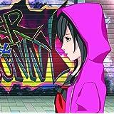 マインドゲーム【初回限定盤】(CD+DVD)