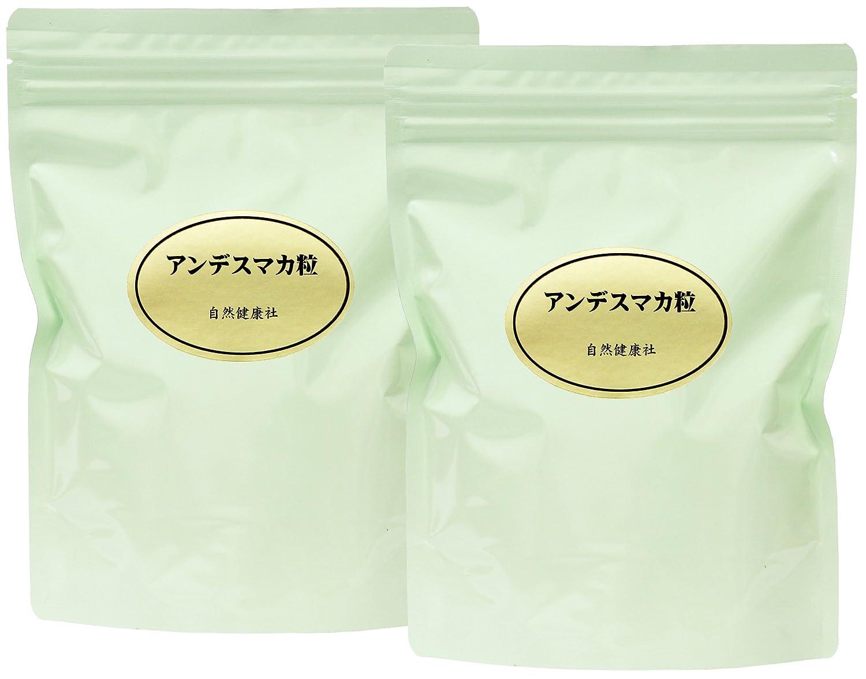 自然健康社 アンデスマカ粒徳用180g(250mg×720粒)×2個 チャック付きアルミ袋入り B07DT8JLMG
