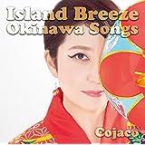 IslandBreeze ~OkinawaSongs~
