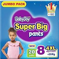 BabyJoy Culotte, Size 8, 4XL, 20+ kg, 20 Diaper Pants