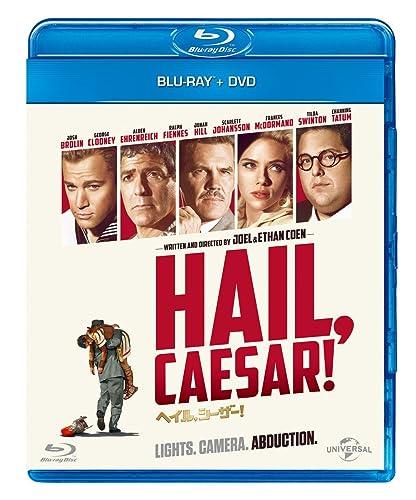 ヘイル,シーザー! ブルーレイ+DVDセット [Blu-ray]