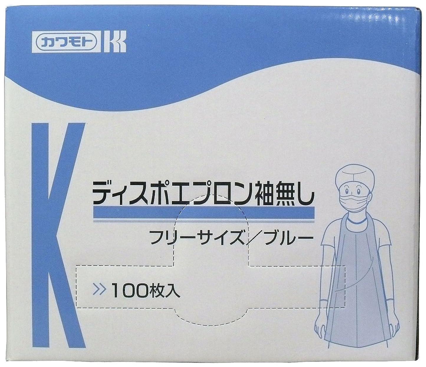 贅沢ナース行為KAZEN アプロン カゼン メンズ介護用エプロン 906-71(サックス)M