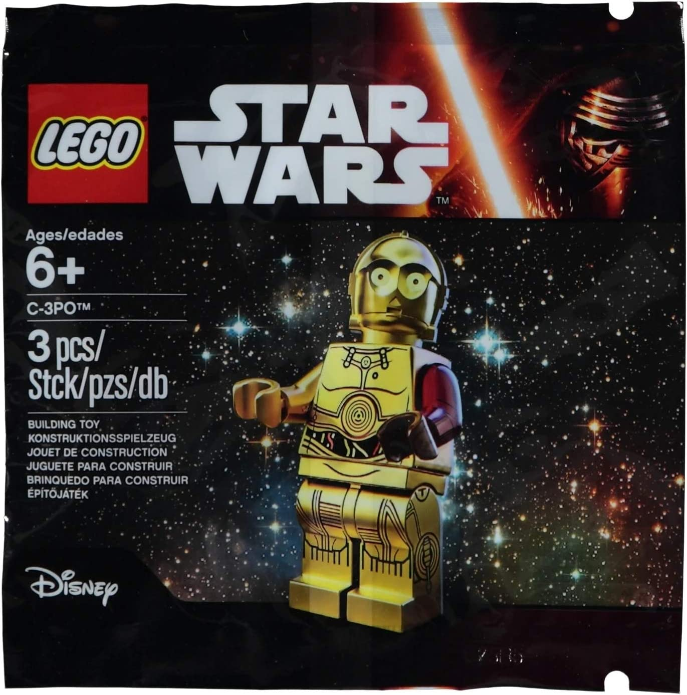 Amazon Com Lego Star Wars The Force Awakens C 3po Exclusive Figure Toys Games