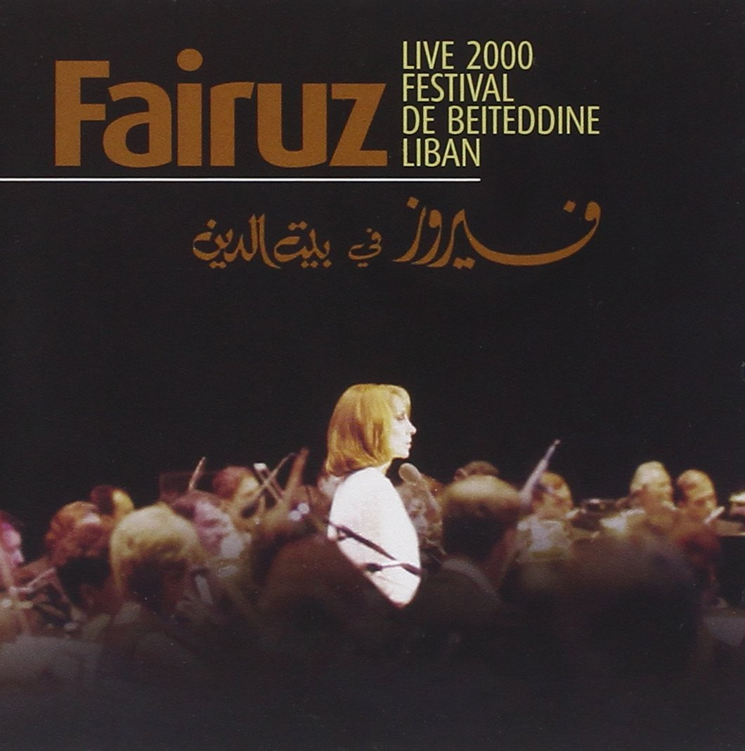 Live 2000 Festival De Beiteddine by Fairuz