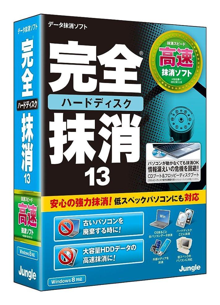今感心するいつでもMacBooster 7 PRO 1ライセンス【Macのメンテナンス/ジャンク?キャッシュ削除/セキュリティ対策/プライバシー保護/最適化?快適化】|ダウンロード版