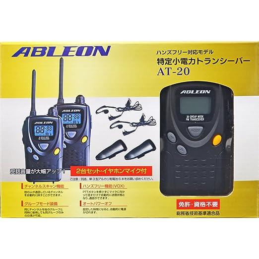 0fcd33bb83 Amazon | F.R.C ABLEON エブロン 特定小電力トランシーバー2台セット AT-20 | ABLEON | 特定小電力トランシーバー