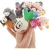 N-hilfe 大きなかぶ 指人形 家族 8本 セット かわいい 親子 パペット おもちゃ 子供 保育