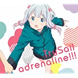 adrenaline!!!(期間生産限定盤)