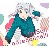 adrenaline!!!(期間生産限定盤)