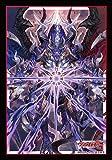ブシロードスリーブコレクション ミニ Vol.319 カードファイト!! ヴァンガードG『終焉のゼロスドラゴン ダスト』