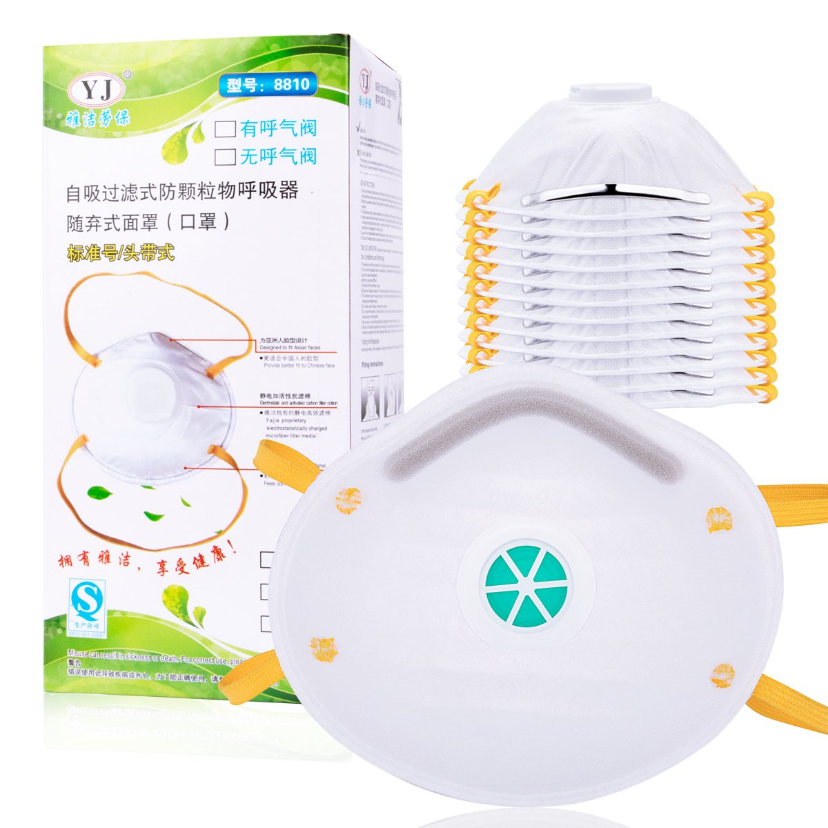 20pcs Particulate Respirator with Exhalation Valve Dust Mask Personal Protective Breathing Mask Equipment N95 for Home Cleaning Construction DIY Projects Apince