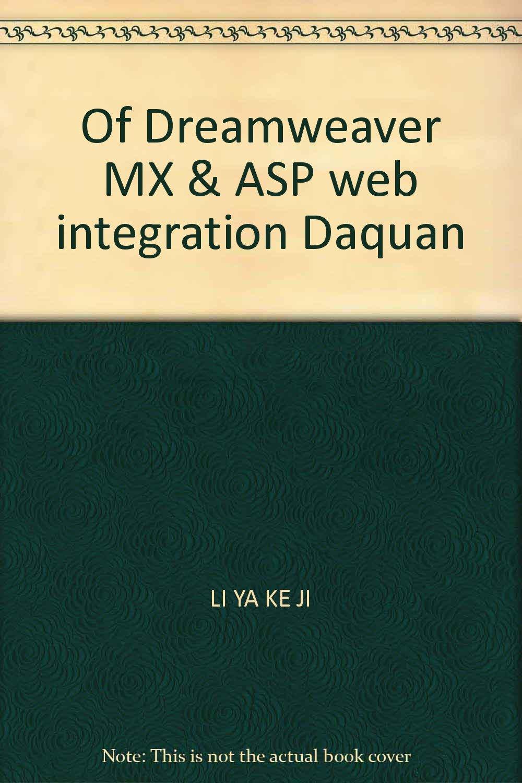 Of Dreamweaver MX & ASP web integration Daquan ebook