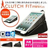 【幡ヶ谷カバン製作所】CLUTCH FIT mini PLUS (7~8インチタブレットPC用 薄型軽量 縦&横置きスタンド機能付タブレットスリーブケース) ブラック